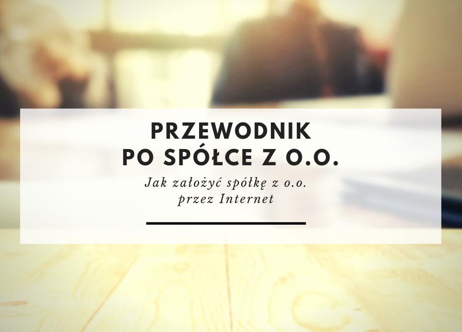Przewodnik po spółce z o.o. cz. 3 – Jak założyć spółkę z o.o. przez Internet (S-24)